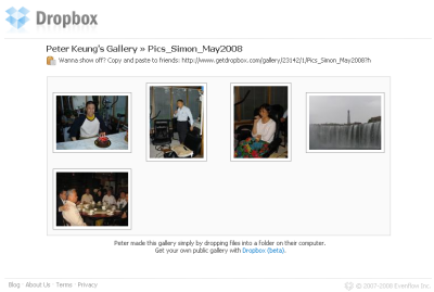 Dropbox photo gallery a the web browser